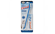 Four Paws Pet Dental Starter Kit